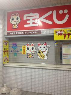 Japan >> Lucky Cat!!