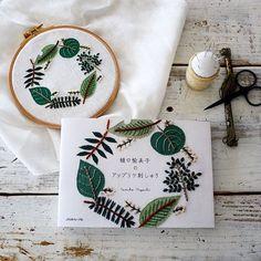 ドキドキワクワクもうスグ発売📖 表紙は葉っぱのリース🍃 アップリケ刺しゅうは早く仕上げられるのが魅力です。 . . . #embroidery #刺繍 #刺しゅう #handmade #needlework #linen #stitch #handembroidery #stitching #日本ヴォーグ社 #樋口愉美子のアップリケ刺しゅう #アップリケ #アップリケ刺しゅう #樋口愉美子 #yumikohiguchi