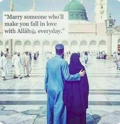 Islamic Quotes, Islamic Images, Islamic Inspirational Quotes, Islamic Pictures, Religious Quotes, Muslim Love Quotes, Love In Islam, Muslim Family, Muslim Couples