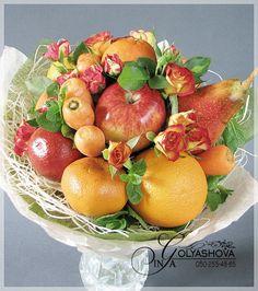Gallery.ru / Фото #30 - Букеты из овощей и фруктов - nekto1