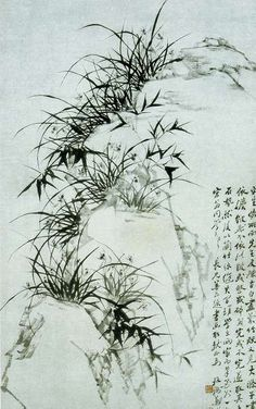 Zheng Banqiao(鄭板橋). He had an interest in literature and poetry. He preferred to write about ordinary people in a natural style.