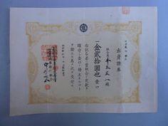 vintage Japanese invest certificate paper