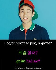 Learn Korean: Do you want to play a game?