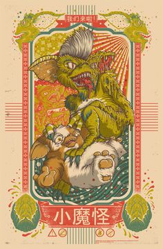 'Gremlins' by Drew Millward. Went on sale today from Mondo & instantly soldout. Will have to check for AP's later.