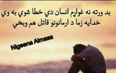 46 Best Pashto Poetry images in 2018 | Pashto quotes, Pashto