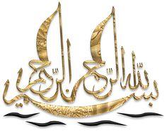 bismillah pg 2 – Art & Islamic Graphics