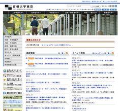 http://www.tmu.ac.jp/
