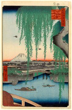 Brooklyn Museum: Yatsumi Bridge, No. 45 from One Hundred Famous Views of Edo