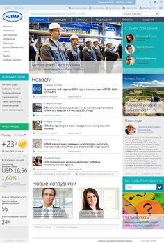 Intranet portal on SharePoint 2013 on Behance