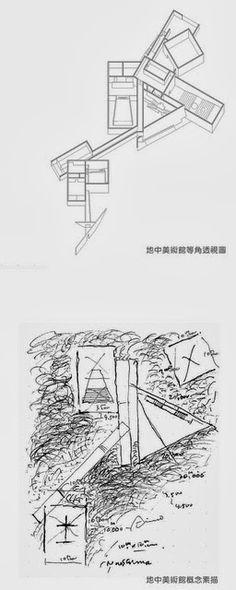 44 New Ideas modern art museum architecture tadao ando Museum Architecture, Architecture Panel, Japanese Architecture, Architecture Drawings, Concept Architecture, School Architecture, Sustainable Architecture, Tadao Ando, Koshino House