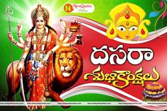 happy-dussehra-beautiful-wallpapers-gallery/happy-Durgamatha-celebrate-hd-images