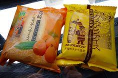 長崎のアイスはカステラに挟まれている! 甘くてひんやり、ニューヨーク堂「長崎カステラアイス」