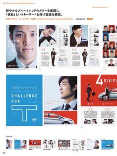 Web Design, Graphic Design, Dtp, Brand Book, Page Layout, Print Ads, Brochure Design, Editorial Design, Interview