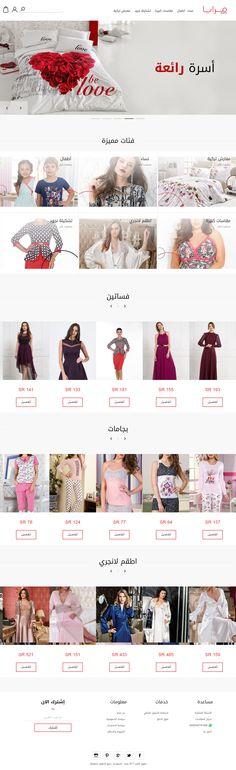 Minimal Theme, Minimalism, Photo Wall, Templates, Store, Link, Models, Photography, Stenciling