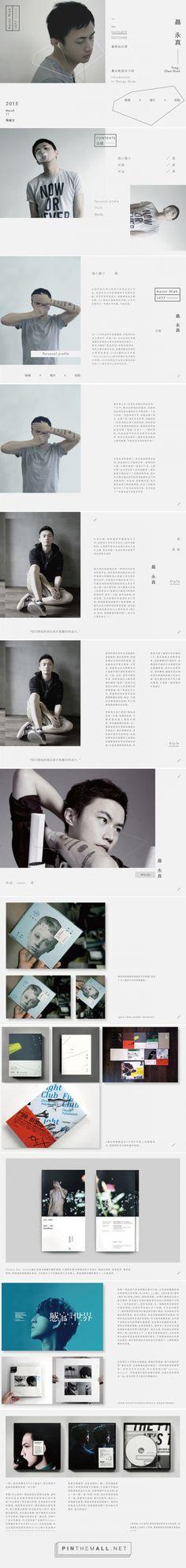 PPT / 聂永真 - 廣島Alvin Chen