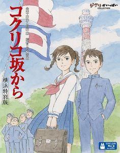 コクリコ坂からKokuriko Zaka Kara (From Up on Poppy Hill)