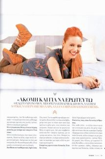 Ada Livitsanou, Actress Actresses, Female Actresses