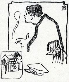 『三四郎』(33)