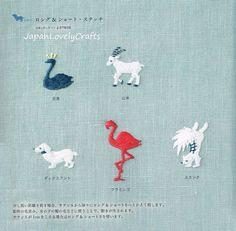 Small Hand Embroidery Design Motifs - Japanese Craft Book for Annas Kawaii…