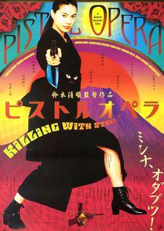 "movieposteroftheday: "" Japanese poster for PISTOL OPERA (Seijun Suzuki, Japan, 2001) Designer: TBD Poster source: Posteritati R.I.P. Seijun Suzuki (1923-2017) """