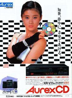 retrosekai: Aurex by Toshiba, Retro Advertising, Retro Ads, Vintage Advertisements, Vintage Ads, Vintage Posters, Audio, Retro Arcade, Retro Videos, Japanese Poster