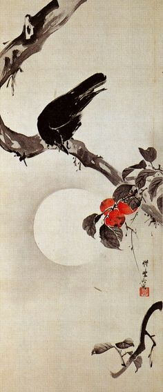 The Crow in Persimmon / Kawanabe Kyosai Kawanabe, Crow Art, Japanese Artists, Painting, Illustration Art, Japanese Painting, Art, Eastern Art, Bird Art