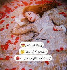 Love Poetry Images, Love Romantic Poetry, Love Quotes Poetry, Beautiful Words Of Love, Urdu Funny Quotes, Funny Girl Quotes, Girly Quotes, Fun Quotes, Tough Girl Quotes