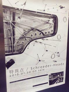 Schroeder-Headzを観に恵比寿LIQUIDROOMへ。インストのワンマンに来たの始めてかも。私はギター弾く人だけど…ピアノ弾く人がほんとに好き。シュンスケさんの楽器はいつも歌ってるみたいに鳴ってる。ずっと聴ける。