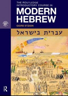 Language: Modern Hebrew was starting to be used 100 years ago. Before then it was used in Prayer, but not conversation. Before Modern Hebrew was spoken, people spoke in Ladino or Yiddish.