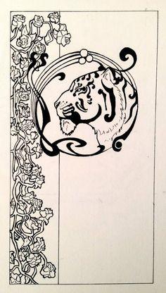 Henry Goyder Art Nouveau Tiger Pen and Paper