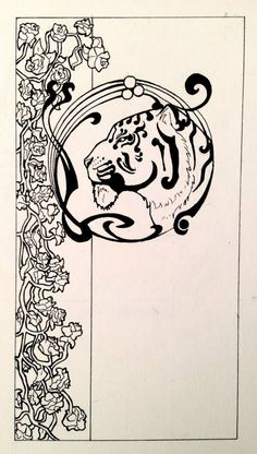 Henry Goyder Art Nouveau Tiger Pen and Paper