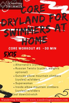 Have 30 minutes? Work your core with this dryland workout. For a deeper burn, match with other workouts! Dry Land Swim Workouts, Workouts For Swimmers, At Home Workouts, Bike Workouts, Night Workout, Hard Workout, Pool Workout, Swimming Drills, Swimming Workouts