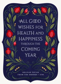Rosh Hashanah cards - Select printing options and begin customizing your card for design 62104 Rosh Hashanah Prayers, Rosh Hashanah Traditions, Rosh Hashanah Greetings, Happy Rosh Hashanah, Rosh Hashanah Cards, New Year Designs, Happy New Year Design, Medan, New Year Symbols