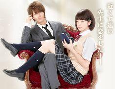 Kinkyori Renai - Close Range Love - Live Action online legendado em português na Dopeka