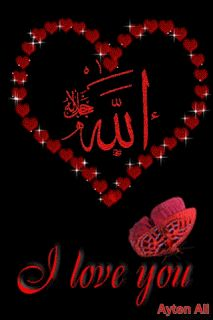 Animated Photo Allah is Islamic Images, Islamic Pictures, Islamic Quotes, Jumuah Mubarak Quotes, Beautiful Love Pictures, Alhamdulillah For Everything, Mubarak Images, Allah Names, Cute Love Couple
