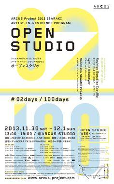 Japanese Event Flyer: Open Studio. Soda Design. 2013