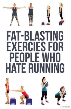 Hate running? BLAST fat with these 9 moves!
