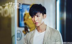"""New still released of Aaron Yan in his upcoming Mainland Chinese drama 'Yi Lu Fan Hua Xiang Song' (20161224) 