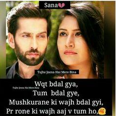 Poem Quotes, Sad Quotes, Hindi Quotes, Quotations, Best Quotes, Life Quotes, Qoutes, Romantic Poetry, Romantic Love Quotes