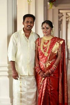 Unseen And Rare Marriage Pictures Of Malayalam Actors