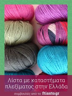 Καταστήματα πλεξίματος στην Ελλάδα - Ftiaxto.gr Knitting Designs, Knitting Patterns, Sewing Patterns, Crochet Poncho, Free Crochet, Yarn Over, Drops Design, Handmade Accessories, Knitted Hats
