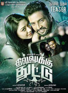 Latest Images of Dhilluku Dhuddu Movie Teaser Today Poster Hot Gallerywww.vijay2016.com
