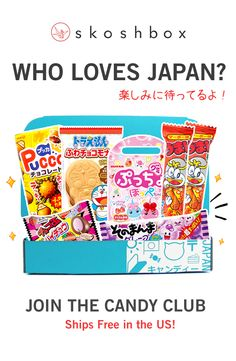 Join the Japanese Candy Club to receive a new surprise assortment of snacks in the mail every month (^-^)/ Members get 20% OFF the Snack Shop anytime!
