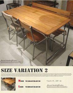 【楽天市場】BRISTON DINING TABLE L(ブリストルダイニングテーブルL) journal standard Furniture(ジャーナルスタンダードファニチャー) 送料無料:家具・インテリア・雑貨 ビカーサ