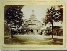Павильон Петра Великого, построенный к Политехнической выставке 1872 года. Собственно, к юбилею первого российского императора (200 лет со дня рождения) эта выставка и была приурочена.
