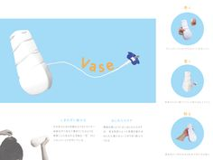 「VASE」 片付けずに置いてみせるドライヤー - Wemake Gear Drawing, Visual Communication, Presentation, Study, Layout, Concept, Tools, Future, Paper