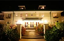 Bed and Breakfasts Inns | Small Luxury Hotels & Lodging | Bed & Breakfasts