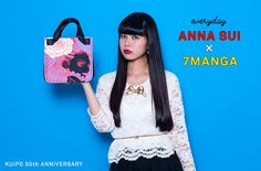 《『everyday ANNA SUI×7MANGA』  文化服装学院の学生も一目惚れ! -day3-》 文化服装学院の学生にも大人気!ファッション業界を舞台にした「パラダイス・キス」のミニバッグを選んだ、木村真央さん。 http://soen.tokyo/fashion/everyday/kuipo150909.html