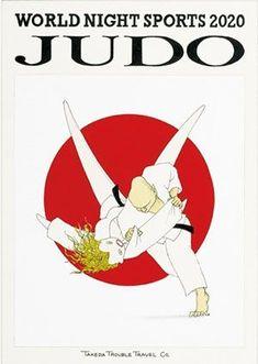 hideotakeda.com Judo, Night, World, Sports, Hs Sports, The World, Sport