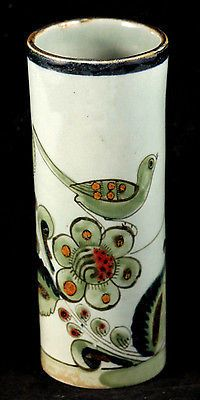 Vintage Mexican Ken Edwards Ceramic Vase Hand Painted/Thrown Signed Folk Art